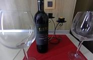apartmani branka vino